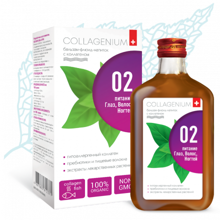 Коллагениум +