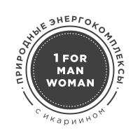 Энергокомплексы для мужчин и женщин