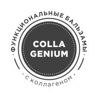 Бальзамы Коллагениум