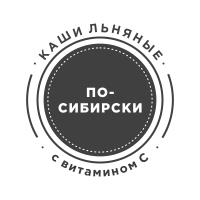 Каши льняные с витамином С По-Сибирски