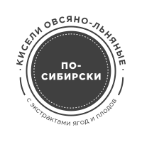 Кисели овсяно-льняные По-сибирски