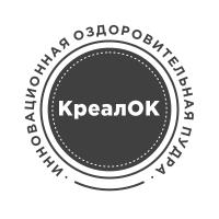 Пудра-сорбент КреалОК