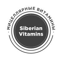 Сибирские витамины