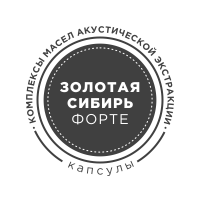 Комплексы масел Золотая Сибирь форте