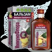 Бальзам ИммуноФлора ФОРТЕ