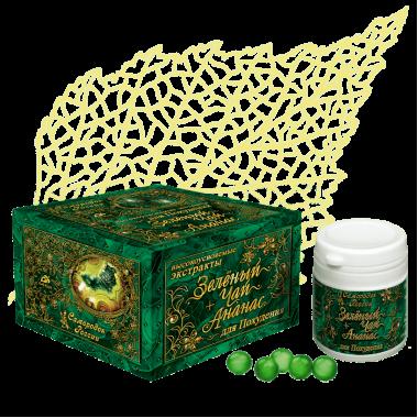 Капсулы для Похудения с Зеленым чаем и Ананасом