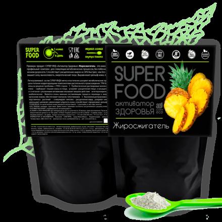 Суперфуды «Активатор здоровья»