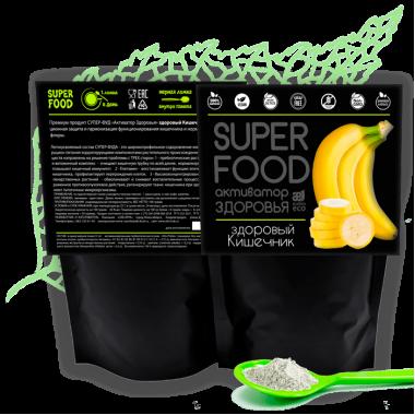 Суперфуд Здоровый кишечник