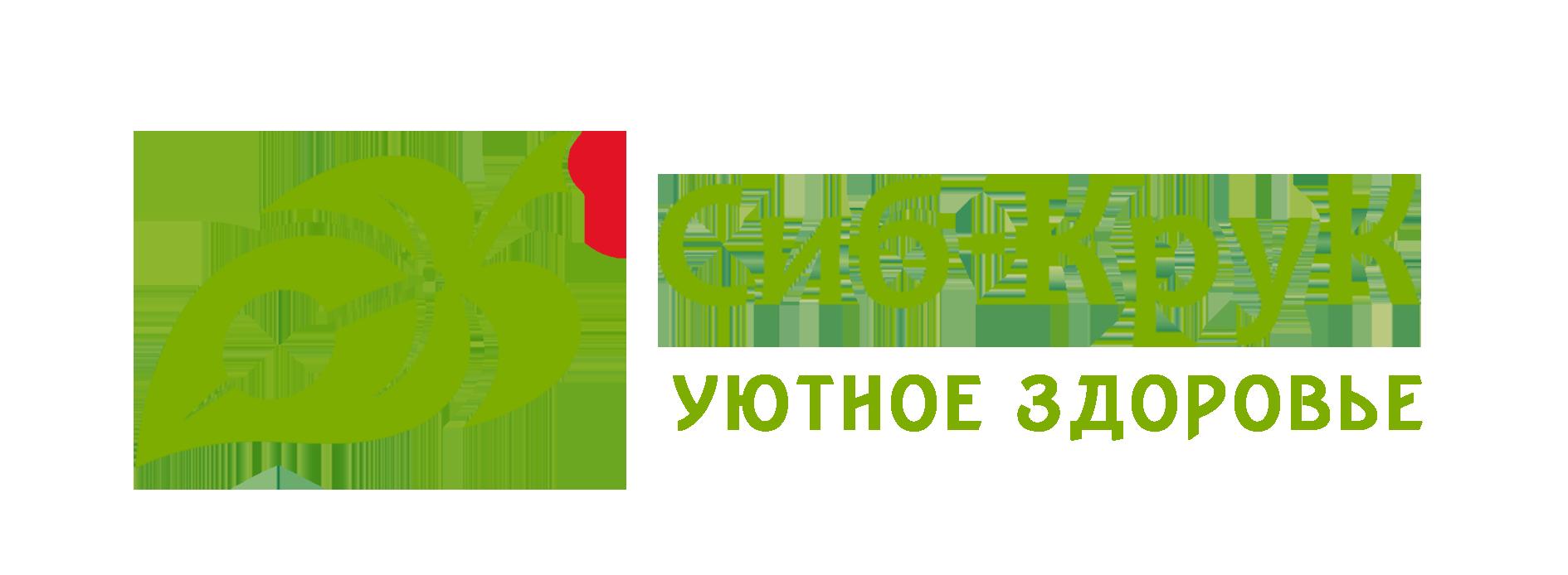 Сиб-Крук - уютное здоровье